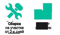 domiki-r-icons
